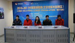 中国男子排球联赛冠亚决赛第一场北京队不敌上海队