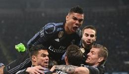 欧冠-阿森纳惨败 皇马和拜仁晋级八强