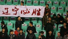 CBA半决赛各队票价 辽宁最低380广东翻倍