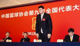 中国篮球处于改革过渡期 实现管办分离需一两年
