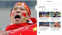 国足vs韩国对手信心十足 韩媒称担心中国用盘外招