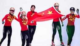 阔别三年中国队再次获得女子3000米接力冠军