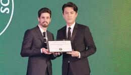 法网青少年外卡赛首驻南京 靳东成为法网首位中国形象大使