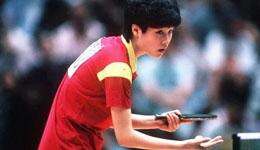 乒球首位女单冠军陈静为何退出国家队