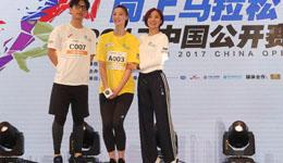 惠若琪最新消息 马拉松公开赛白客惠若琪比身高