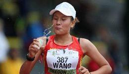 王娜20公里竞走亚锦赛夺冠 中国田径竞走世界一流