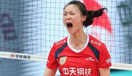 中国排球联赛外援不是中心 中国选手才是主宰