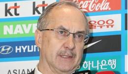韩外交部发通知 请中方保护韩国球迷安全