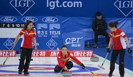 2017女子冰壶世锦赛中国队不敌意大利遭遇第七败