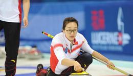 中国世界女子冰壶锦标赛负意大利 遭遇第九败