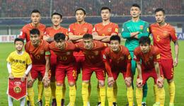 世界杯夺冠赔率排行 国足竟然在亚洲排第四