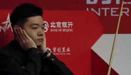 中国赛丁俊晖输球不敌威尔逊原因何在