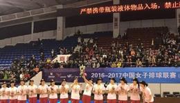 女排联赛江苏夺魁获奖金千万 女排队员奥运冠军有追加