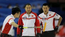 男子冰壶世锦赛 中国队第七场比赛负加拿大