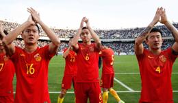 国足6月将集中备战世预赛 计划与菲律宾打热身赛