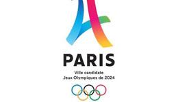 巴黎申办2024年奥运会 欲创办最具观赏性的奥运会