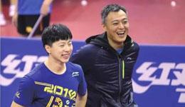 刘国梁卸任男乒教练 马龙恩师秦志戬接手男乒