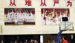 女篮训练馆挂日本女篮夺冠照 主帅称复仇再换
