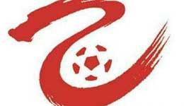 细数中国那些奇葩的足球俱乐部队名