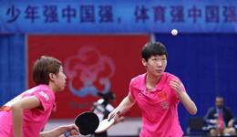 亚乒赛中国女双组合9分钟结束战斗 网友惊呼太快