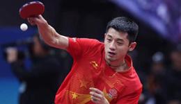 马龙张继科送蛋对手晋级 亚乒赛男单中国队全面晋级