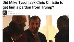 拳王泰森强奸案内情 泰森要求特朗普翻案遭嘲笑