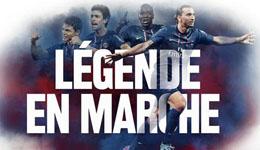 2016-2017巴黎圣日耳曼阵容 巴黎圣日耳曼队员名单