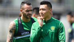 2017足协杯赛程对阵 2017中国足协杯规则