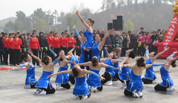 《十八年》广场舞教学视频 广场舞教学视频分解慢动作