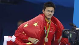 游泳双冠王孙杨励志故事 中国体育明星励志故事