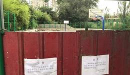洛阳广场舞大妈占场近况 网友晾晒篮球场被占图片