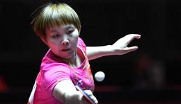 2017德国世乒赛朱雨玲 朱雨玲vs伊藤美诚高清比赛视频