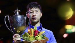 2017德国世乒赛马龙男单夺冠 中国队收获男女四冠