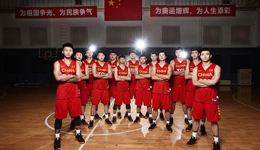 男篮红队12新星迎来首秀 战伊朗会交出怎样答卷