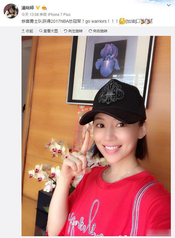 潘晓婷晒美照庆祝勇士夺冠 九球天后成最美迷妹