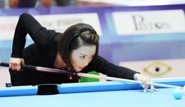 2017九球中国公开赛录像 潘晓婷VS维诺妮卡比赛视频