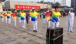 《darling我爱你》广场舞视频 广场舞教学视频分解慢动作