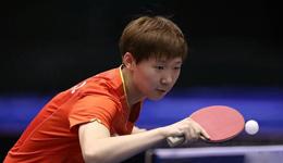 2017乒乓球日本公开赛录像 王曼昱vs石川佳纯日乒赛视频