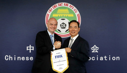 国际足联主席因凡蒂诺访华 因凡蒂诺参观中国足协