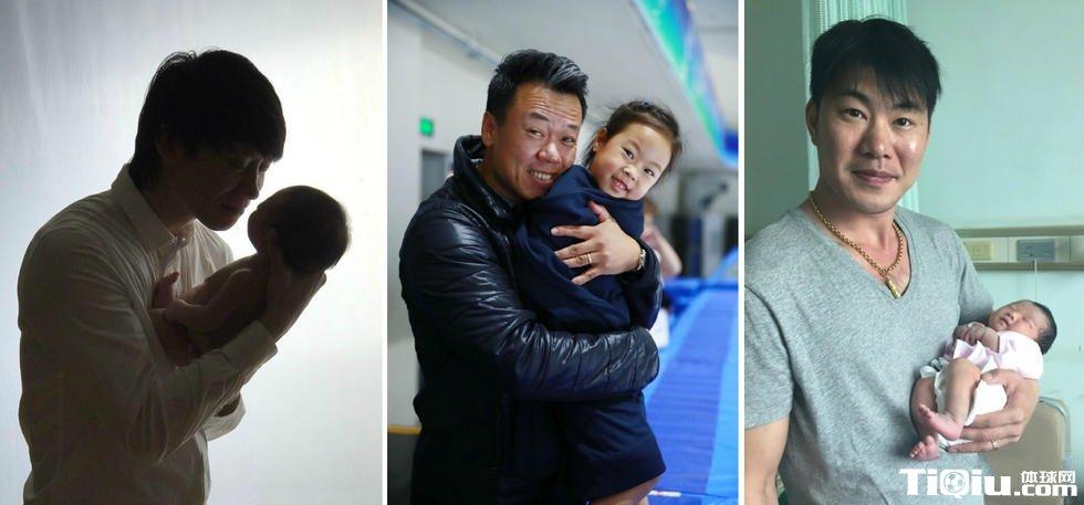 花滑三星开始当超级奶爸 赵宏博佟健张昊当奶爸图片