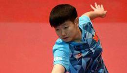 2017乒乓球日本公开赛录像 孙颖莎VS冯天薇16强比赛视频