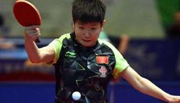 2017乒乓球日本公开赛录像 孙颖莎vs杜凯�l首轮视频