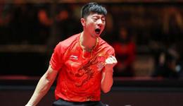 2017中国乒乓球公开赛抽签分组表 2017马龙乒乓球比赛
