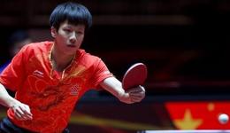 2017乒乓球日本公开赛录像 林高远VS波尔日乒视频