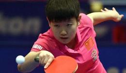 2017乒乓球日本公开赛录像 孙颖莎VS杜凯琴日乒女单视频