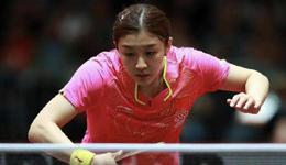 2017乒乓球日本公开赛录像 陈梦VS平野美宇日乒女单视频