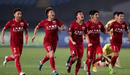 2017足协杯上港VS东吴 上港16-15东吴点球大战获胜