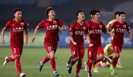 2017足协杯第4轮 苏州东吴15-16上海上港图集