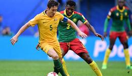 2017年俄罗斯联合会杯 澳大利亚点球扳平1-1喀麦隆