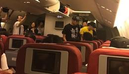 2017中国乒乓球公开赛落幕 国乒男队退赛返回北京